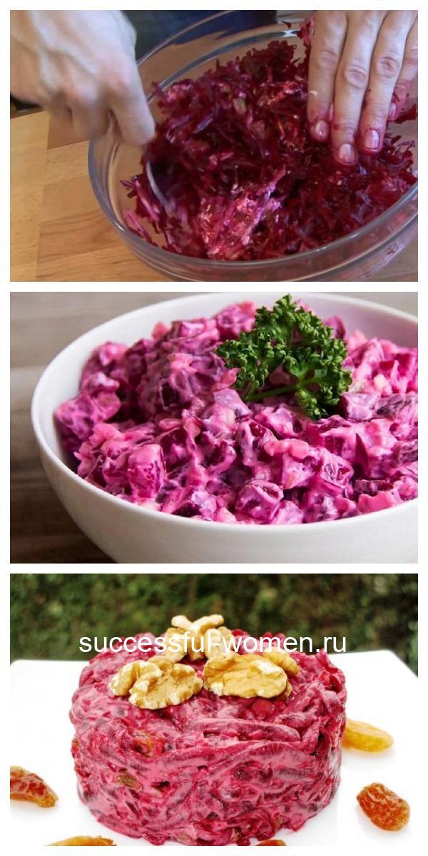 Свекольные салаты по-итальянски. Блюдо, которым я ПОКОРИЛА свекровь