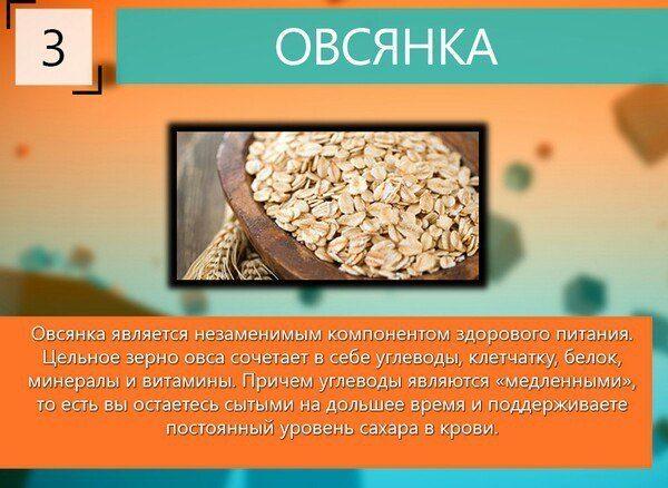 10-samyh-luchshih-produktov-dlya-rosta-myshc-4-2344593