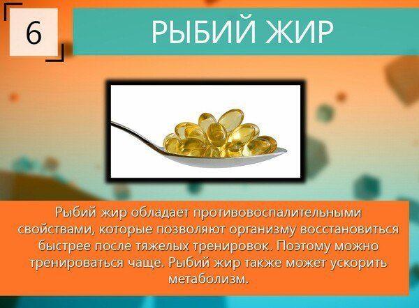 10-samyh-luchshih-produktov-dlya-rosta-myshc-7-5664985