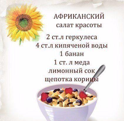 5-variantov-super-receptov-prigotovleniya-ovsyanki-2-8168754