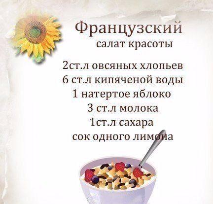 5-variantov-super-receptov-prigotovleniya-ovsyanki-3-5144324