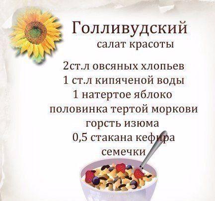5-variantov-super-receptov-prigotovleniya-ovsyanki-4-3010770