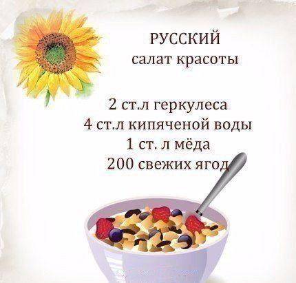 5-variantov-super-receptov-prigotovleniya-ovsyanki-5-9479582