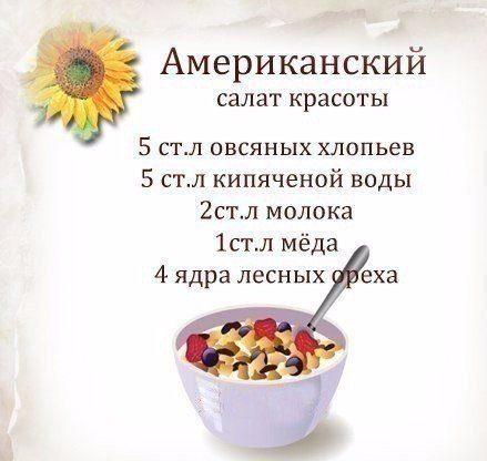 5-variantov-super-receptov-prigotovleniya-ovsyanki-6-8715878