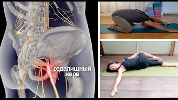 8-poz-yogi-ot-boley-v-spine-dlya-kazhdogo-dnya-1-1184744