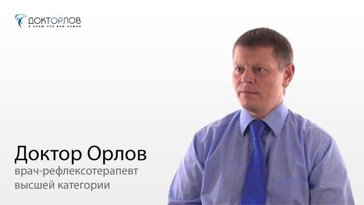 doktor-orlov-kak-sbrosit-3-kg-za-1-den-1-8666487