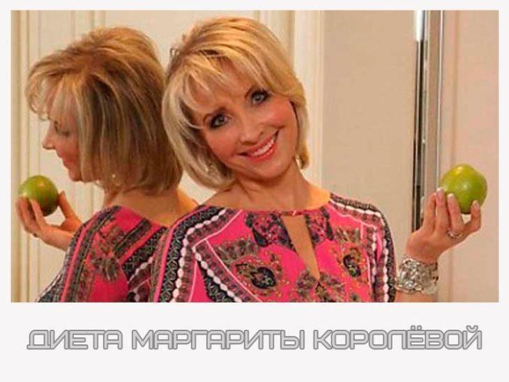 etoy-diety-mozhno-priderzhivat-sya-vsyu-zhizn-1-3984531