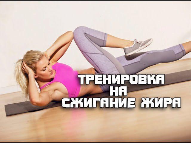 hudeem-uprazhneniya-dlya-bystrogo-szhiganiya-zhira-1-2016608