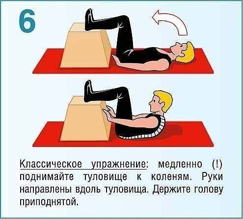 ispravlyaem-osanku-10-uprazhneniy-7-3407467