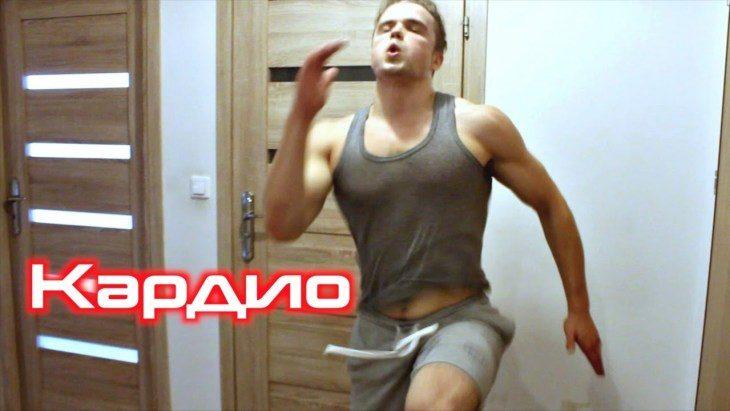 kardio-trenirovka-dlya-szhiganiya-zhira-1-9256797