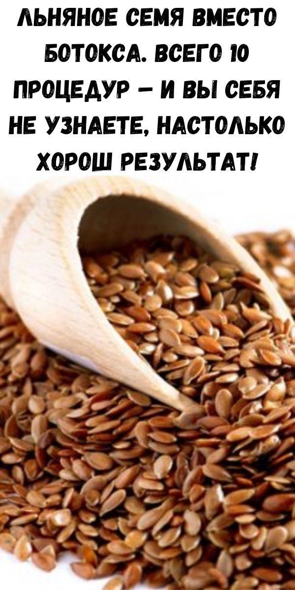l-nyanoe-semya-vmesto-botoksa-vsego-10-procedur-i-vy-sebya-ne-uznaete-nastol-ko-horosh-rezul-tat-2-8191837