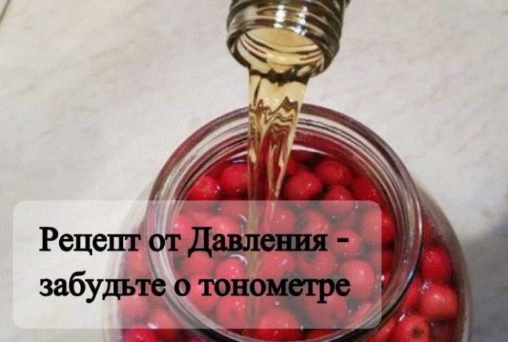narodnyy-recept-ot-vysokogo-davleniya-pomog-kogda-uzhe-poteryala-nadezhdu-na-vyzdorovlenie-1-9121851