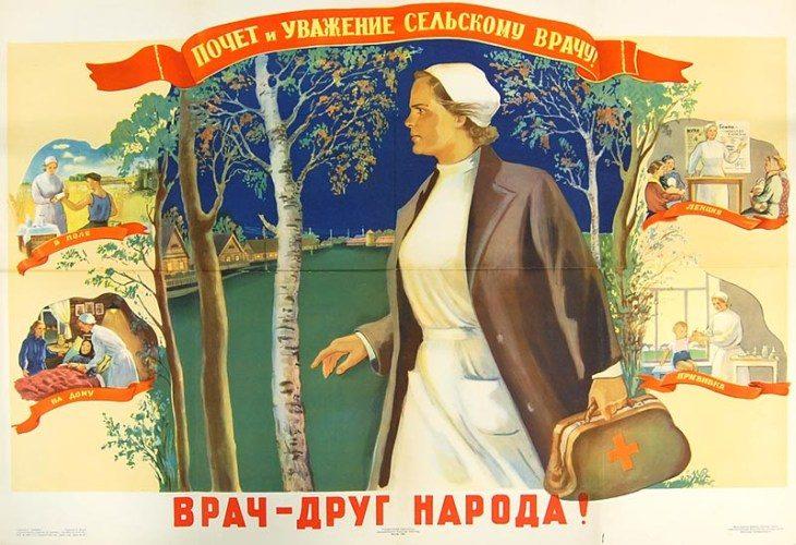 predotvraschaem-rak-sposoby-izbezhat-poloviny-opuholey-na-primere-otdel-no-vzyatoy-kanadskoy-provincii-5-1887863