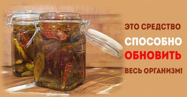 sdelay-eto-sredstvo-iz-2-ingredientov-i-cherez-40-dney-u-tebya-budet-novoe-telo-1-8066403