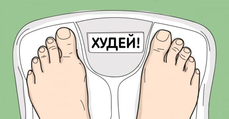 sekret-stroynosti-millionov-zhenschin-nedel-naya-dieta-kotoraya-privela-v-vostorg-vseh-dietologov-1-2799494