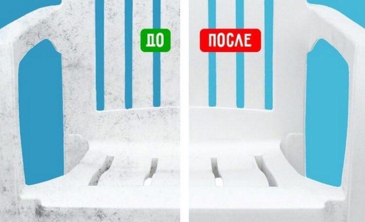 super-effektivnaya-chistka-14-sovetov-kak-obnovit-posudu-mebel-obuv-polotenca-13-5460051