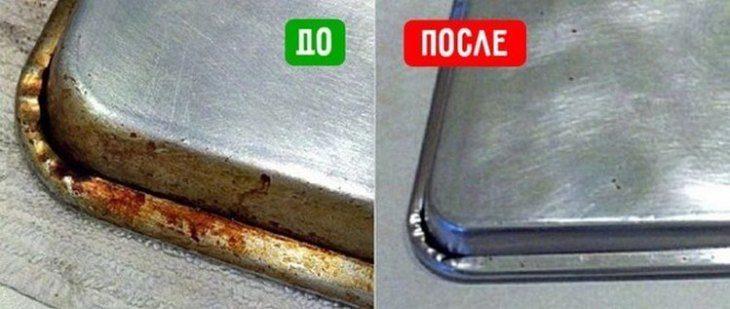 super-effektivnaya-chistka-14-sovetov-kak-obnovit-posudu-mebel-obuv-polotenca-9-1810343