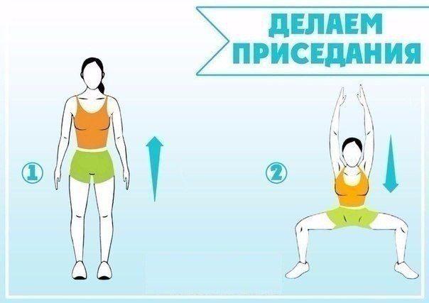 uprazhneniya-dlya-vsego-tela-5-7611838