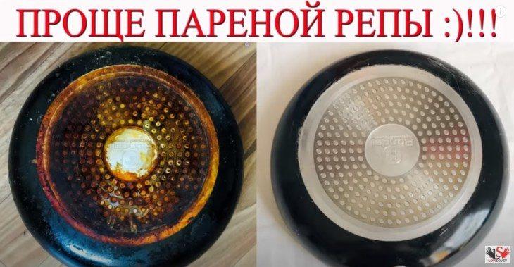 vot-kak-ochistit-posudu-ot-nagara-blestit-kak-novaya-eto-deystvitel-no-rabotaet-1-6305556